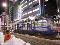 【札幌市電】243号車(ハウスタウン)
