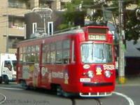 【札幌市電】244号車(ペコちゃん)
