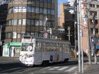 【札幌市電】244号車(ワミレス化粧品)