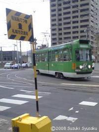 【札幌市電】246号車