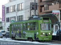 【札幌市電】246号車(もいわ山ロープウェイ)