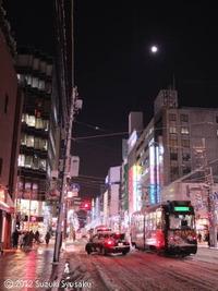 【札幌市電】247号車(たまゆら)