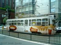 【札幌市電】248号車(Kitara)