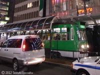 【札幌市電】248号車
