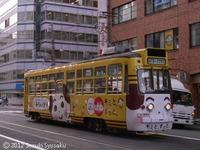 【札幌市電】248号車(UHBみちゅバチ号)