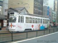 【札幌市電】251号車(ドイツ年)