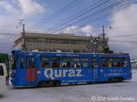 【札幌市電】251号車(Quraz)