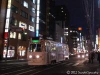 【札幌市電】252号車(FRISK)