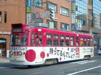 【札幌市電】254号車(S-CORT)