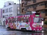 【札幌市電】254号車(不動産ビッグ)