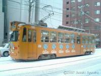 【札幌市電】255号車(Qoo)
