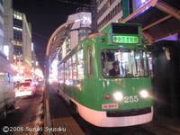 【札幌市電】255号車
