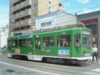 【札幌市電】3302号車