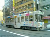 【札幌市電】8501号車(セデス)