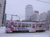 【札幌市電】8501号車(不動産ビッグ)