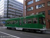 【札幌市電】8501号車