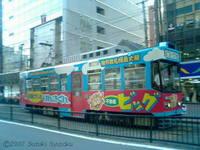 【札幌市電】8511号車(不動産ビッグ)