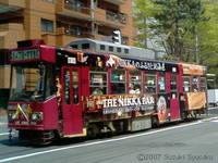 【札幌市電】8512号車(ニッカ)