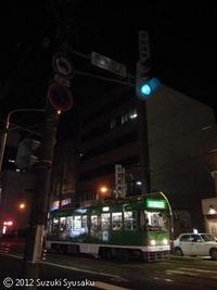 【札幌市電】8512号車