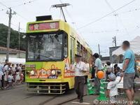 【札幌市電】8521号車(アルバイト北海道)