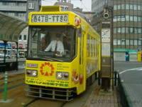 【札幌市電】8522号車(札幌パン洋菓子教室)