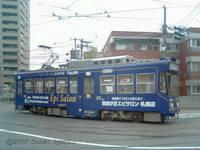 【札幌市電】8522号車(エピサロン)
