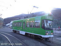 【札幌市電】8522号車