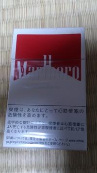 マールボロ・ミディアム・ボックス