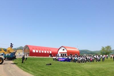 札幌からの中学生が修学旅行で来場です。