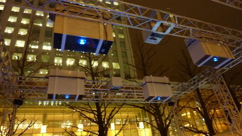 「さっぽろユキテラス」★北3条広場(札幌市中央区)