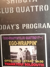 EGO-WRAPPIN' CLUB QUATTROツアー at 渋谷CLUB QUATTRO