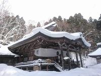 戸隠神社中社参拝