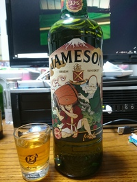 JAMESON JAPAN LIMITED 2018