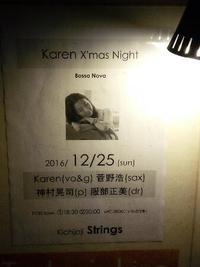 Karen X'mas Night at 吉祥寺Strings