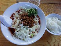 麻辛刀削麺