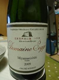 ワイナリーの日本酒