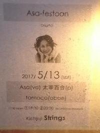 Asa festoon Live at 吉祥寺Strings