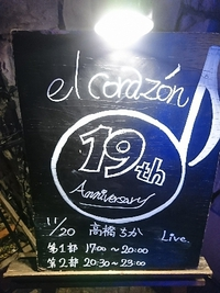 el-corazon 19周年!&高橋ちかLIVE