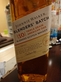 JOHNNIE WALKER BLENDER'S BATCH