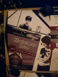 Asa festoon Christmas Live at ハaハaハa