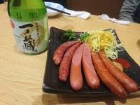 牛タンと旨い日本酒