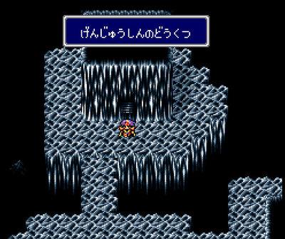 幻獣神の洞窟