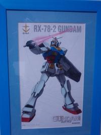 ガンダム額装ポスター/RX-78-2