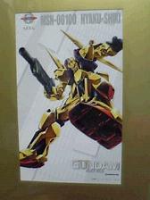 シャア専用額装ポスター第5弾『MSN-00100百式』
