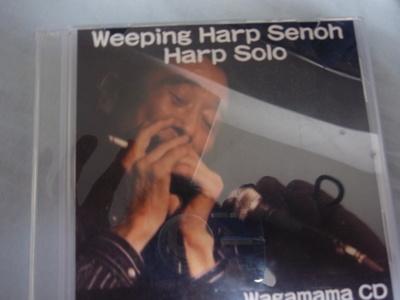 Wagamama CD