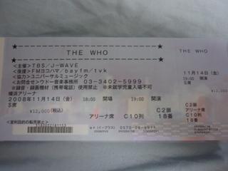 ザ・フーのチケット