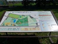 400mのベンチ(帯広市緑ヶ丘公園)
