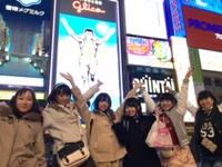 2015年ありがとう!2016年こんにちわ!