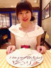 ゆうりのカケラ☆409