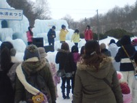 2011支笏湖氷濤まつり